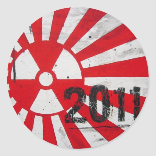 Japan2011… in MEMORY Classic Round Sticker