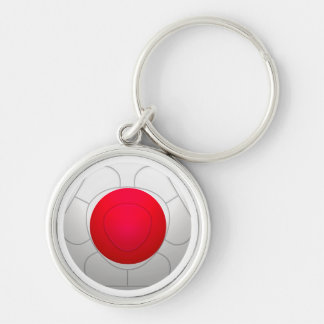 Japan 日本国  Football Silver-Colored Round Keychain