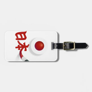 Japan - 日本 luggage tag