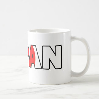 Japan 002 coffee mug