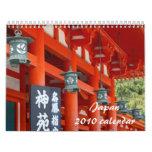 japan 2010 calendar