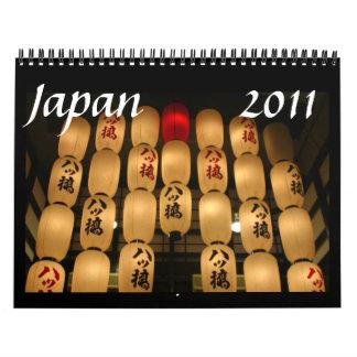 japan 2011 15 month calendar