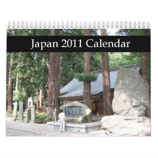 Japan 2011 Calendar