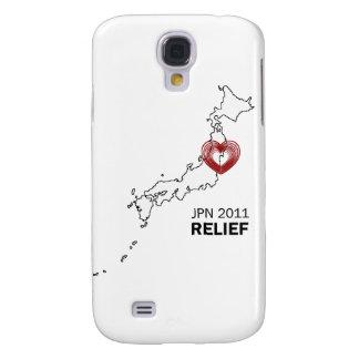 Japan 2011 Earthquake Tsunami Relief Galaxy S4 Covers