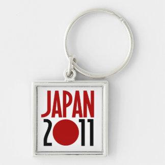 Japan 2011 keychain