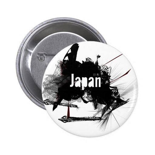 Japan 2 Inch Round Button