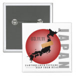 JAPAN 2 INCH SQUARE BUTTON
