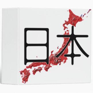 Japan 3 Ring Binder