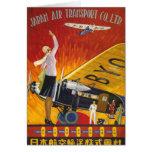 Japan Air Transport Greeting Card