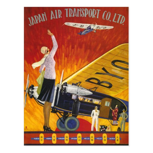 Japan Air Transport Postcard