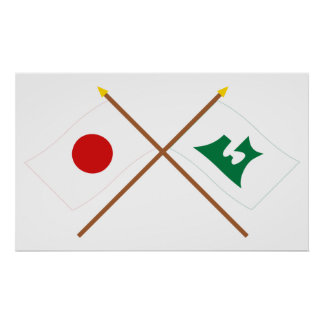 Japan and Aomori Crossed Flags Posters