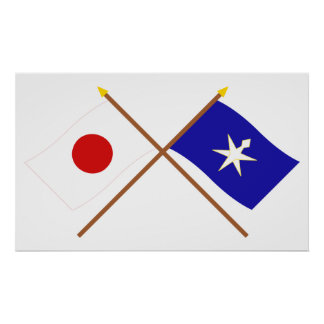 Japan and Chiba Crossed Flags Posters