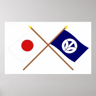 Japan and Fukui Crossed Flags Print