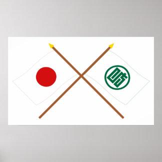Japan and Gifu Crossed Flags Poster