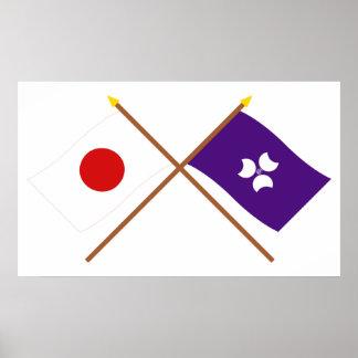 Japan and Gunma Crossed Flags Posters