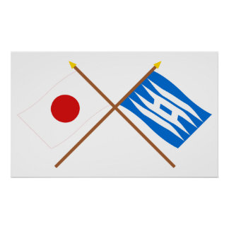 Japan and Hyogo Crossed Flags Poster