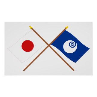 Japan and Ibaraki Crossed Flags Print