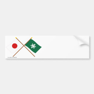 Japan and Iwate Crossed Flags Bumper Sticker