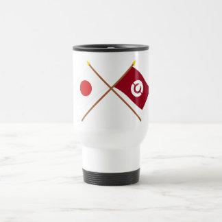 Japan and Kochi Crossed Flags Coffee Mugs
