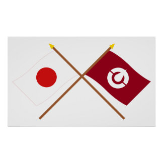 Japan and Kochi Crossed Flags Posters
