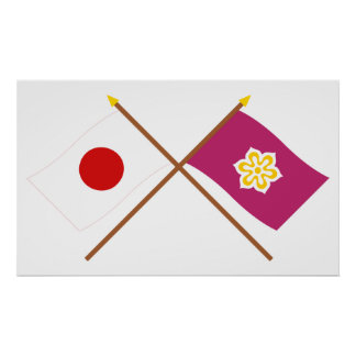 Japan and Kyoto Crossed Flags Print
