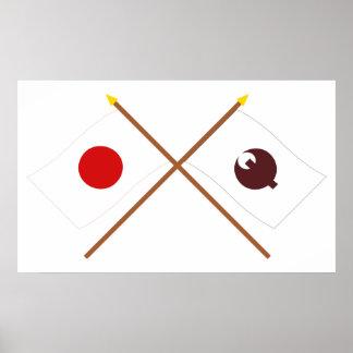 Japan and Nara Crossed Flags Print