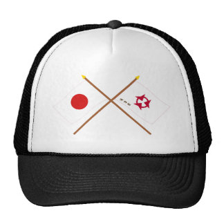 Japan and Oita Crossed Flags Mesh Hats