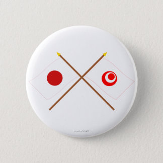 Japan and Okinawa Crossed Flags Button