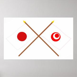 Japan and Okinawa Crossed Flags Print