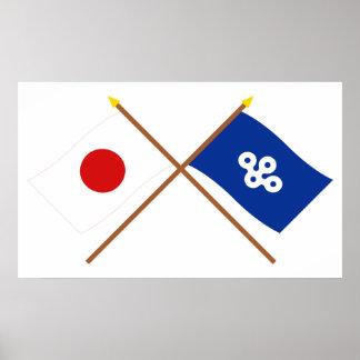 Japan and Osaka Crossed Flags Print