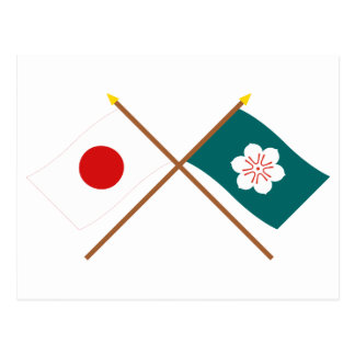 Japan and Saga Crossed Flags Postcard