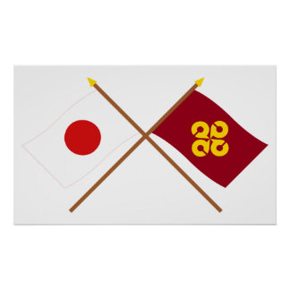 Japan and Shimane Crossed Flags Poster