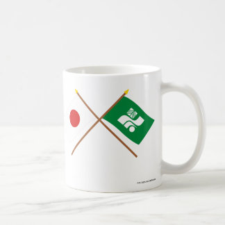 Japan and Tochigi Crossed Flags Coffee Mug
