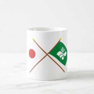 Japan and Tochigi Crossed Flags Mugs