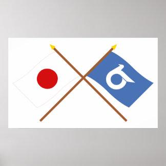 Japan and Tottori Crossed Flags Print