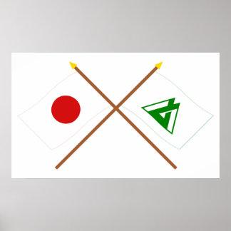 Japan and Toyama Crossed Flags Print