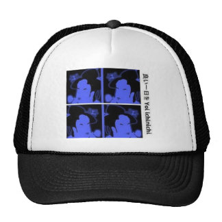 """Japan Art Exhibition"" Trucker Hat"