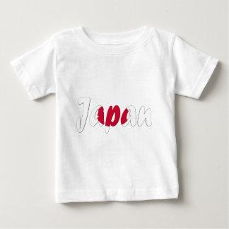 Japan Baby T-Shirt