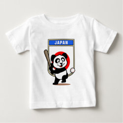 Baby Fine Jersey T-Shirt with Japan Baseball Panda design