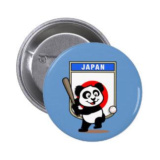 Japan Baseball Panda Pins