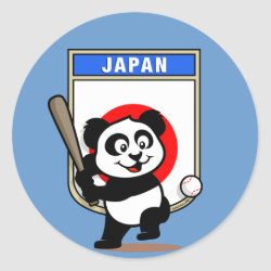 Round Sticker with Japan Baseball Panda design