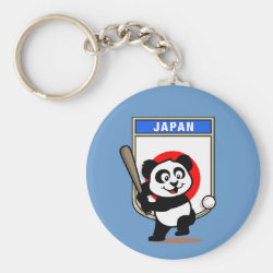 Basic Button Keychain with Japan Baseball Panda design