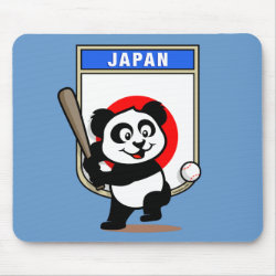Mousepad with Japan Baseball Panda design