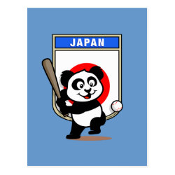 Postcard with Japan Baseball Panda design