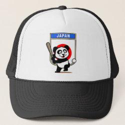 Trucker Hat with Japan Baseball Panda design
