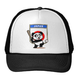 Trucker Hat with Japan Baseball Panda design