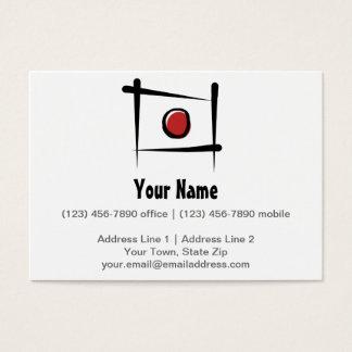 Japan Brush Flag Business Card