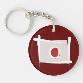 Japan Brush Flag Double-Sided Round Acrylic Keychain