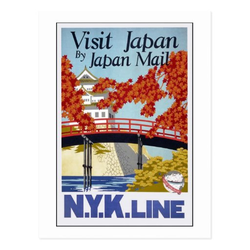 Japan By Mail Postcard