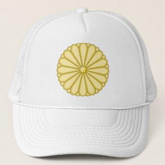 Japan Coat of arms JP 日本国 Trucker Hat